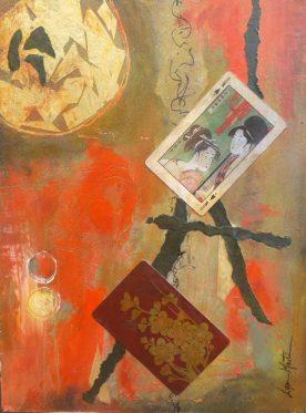 Lynn Martin - Artifacts